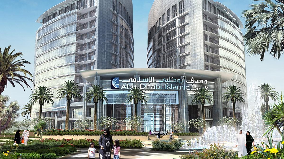 abudhabi islamic bank Abu dhabi islamic bank adib - , abu dhabi, united arab emirates 628,561 likes 1,231 talking about this 2,217 were here.
